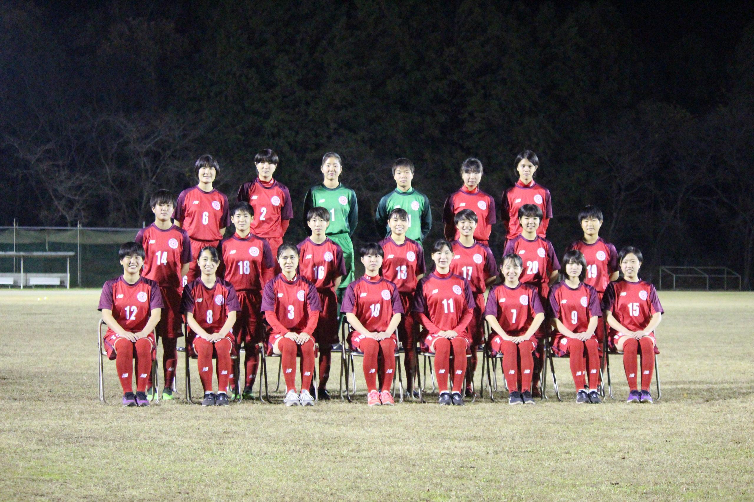 茨城フットボールアカデミー